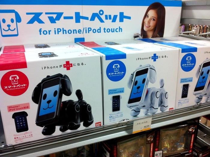Convierte a tu iPhone en mascota tipo tamagotchi