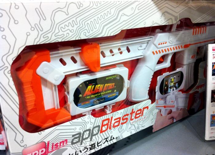 Imagino que el teléfono será la diana y se jugara en plan Laser Combat