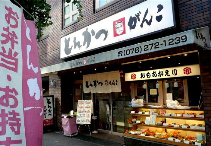 Ganko Tonkatsu Kobe