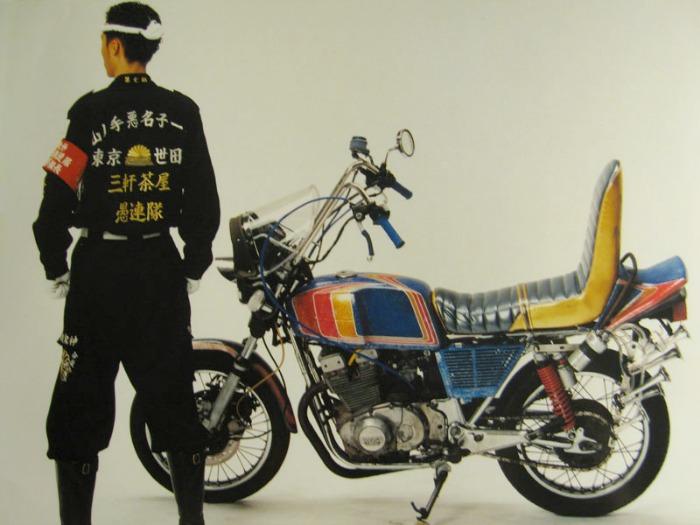 El típico Bosozoku de los 80