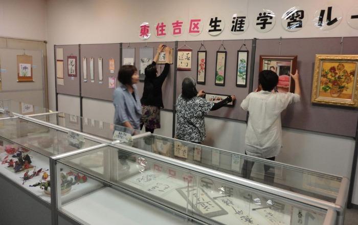"En el ""Learning Center"" de Osaka se realizan muchas actividades"