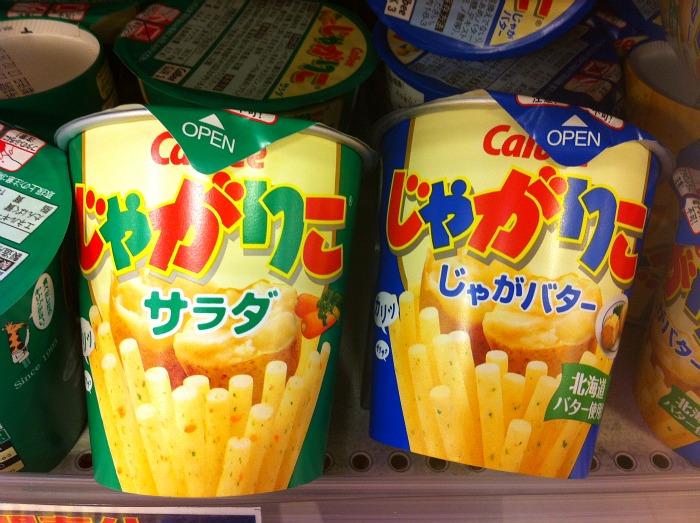 Uno de los snacks favoritos de Asami, el de patatas con queso