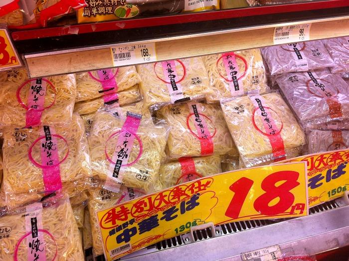 ¡Fideos soba a 18 yen!