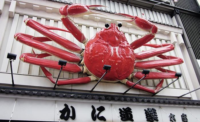 El famoso cangrejo mecánico del restaurante Kani Doraku