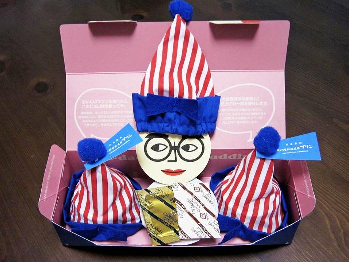 Pudding - flan - de Taro, obsérvese que siempre tiene esa mirada inquietante...