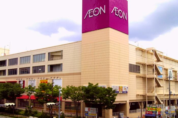 Centros comerciales como este.