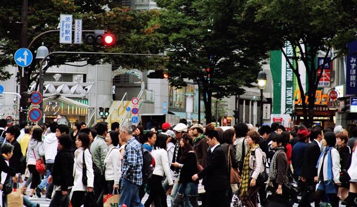 El famoso cruce de Shibuya
