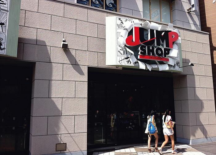 Jump Shop
