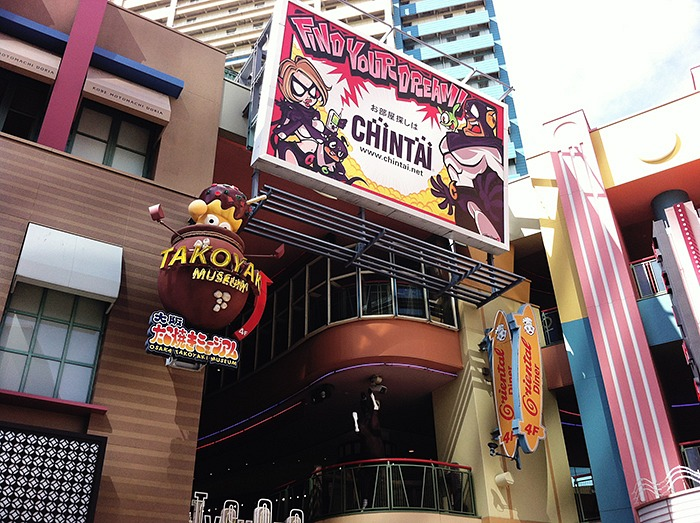 Museo del Takoyaki