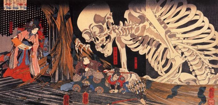 """""""Souma no furudairi"""", de  Kuniyoshi Utagawa"""