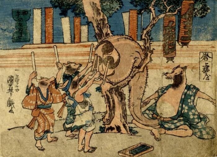Los tanukis dando por saco