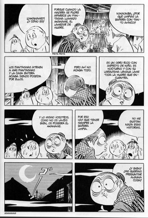 Nonnonba de Shigeru Mizuki (sentido de lectura japonés, de derecha a izquierda)