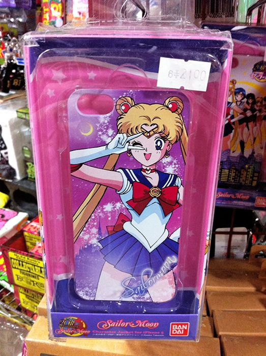 Sailor Moon iPhone