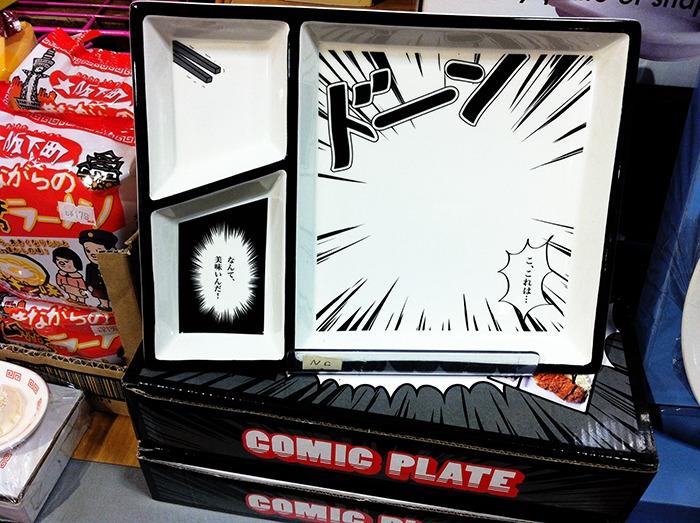 Plato manga