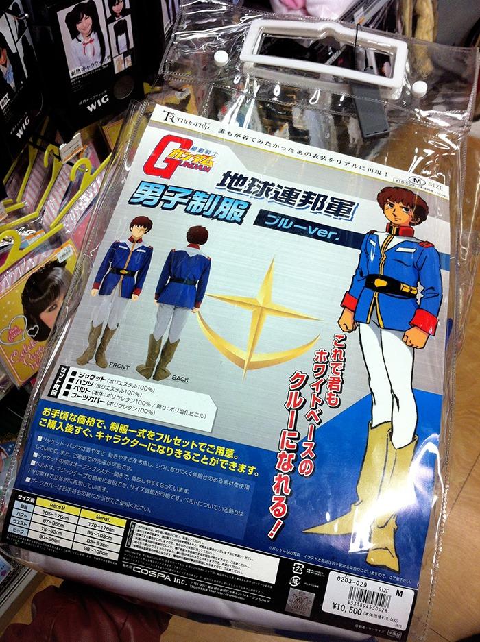 Disfraz Gundam