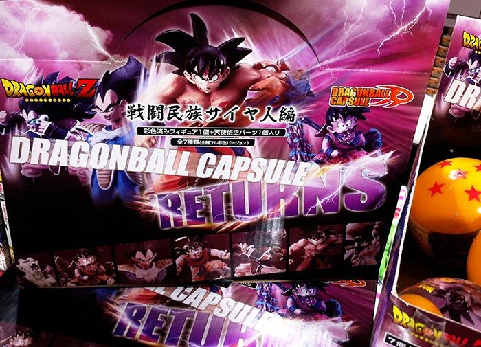 Frikada semana Dragon Ball