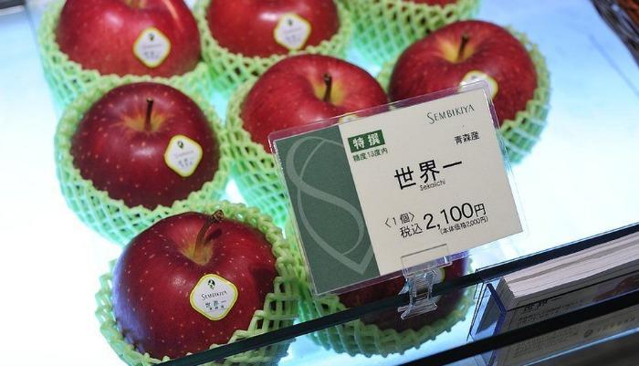 Sembikiya ¿la frutería más cara del mundo?