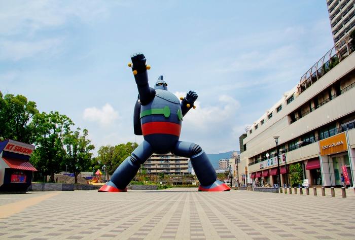 Tetsujin 28 Kobe blog