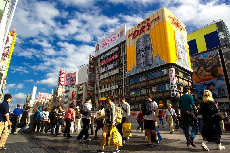 Osaka blog