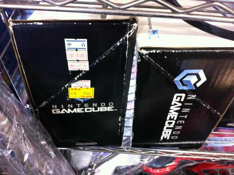 Gamecube ojamakan