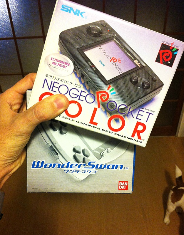 Neo geo Pocket wonder swan