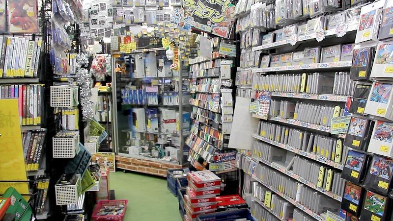 Tienda Ojamakan en Nagai