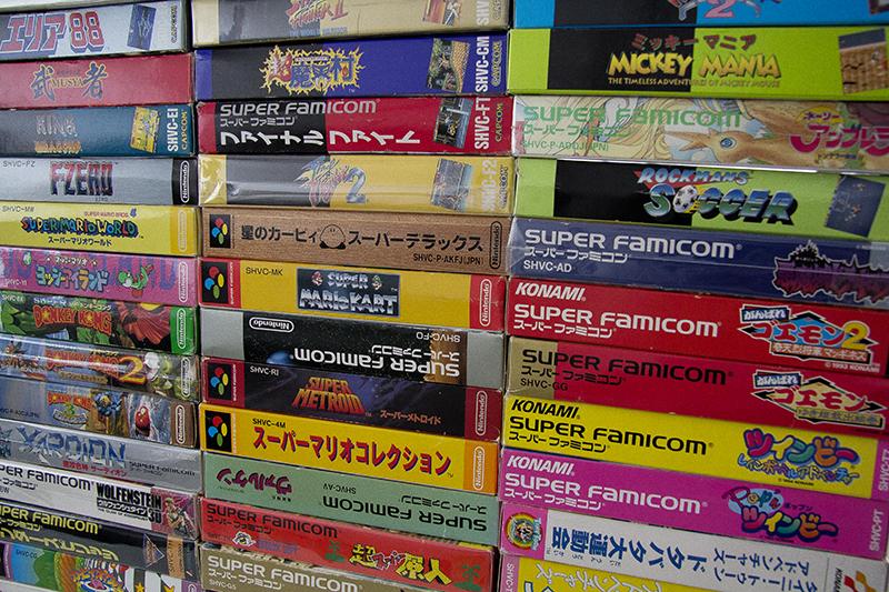 Juegos Super Famicom Japón blog