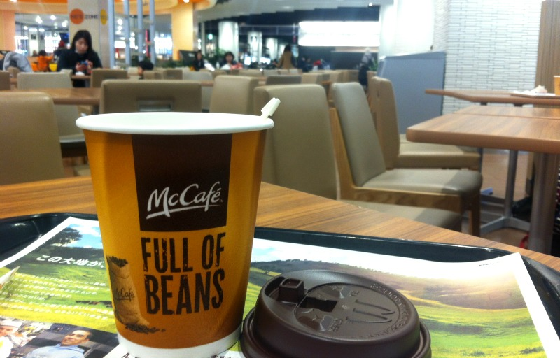 McCafe 2