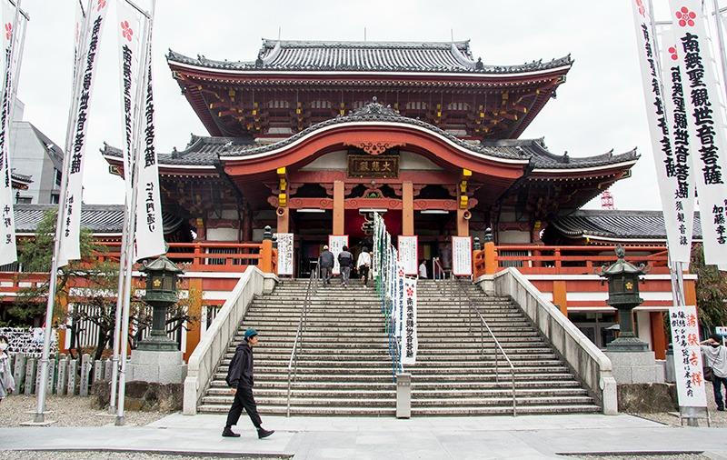 Nagoya blog 4