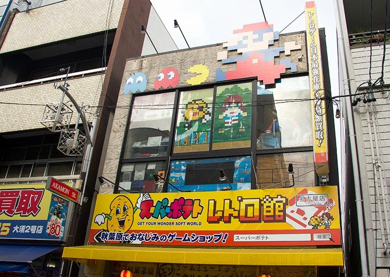 nagoya blog 5
