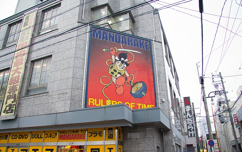 nagoya blog 6