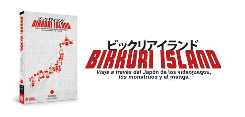 Bikkuri Island blog cabecera