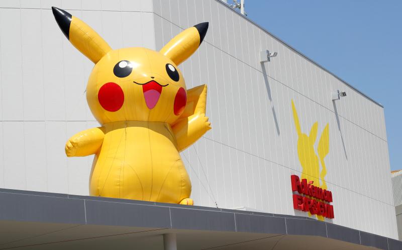 Pikachu IMG_9625