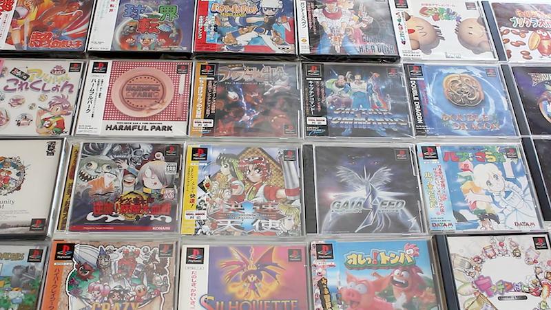 Mi colección de PLAYSTATION JAPON
