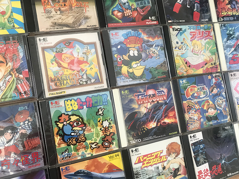 Coleccion hu cards pc engine